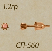 СП-560