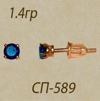 СП-589
